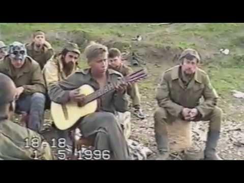 Чечня в огне здесь не афган слушать в мп3.