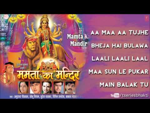 Mamta Ka  Mandir [Full Audio Songs...