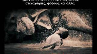 Η ΑΡΧΗ ΤΟΥ ΚΕΝΟΥ / The Principle of emptiness