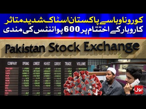 Pakistan Stock Exchange Affected due to Covid-19 Epidemic
