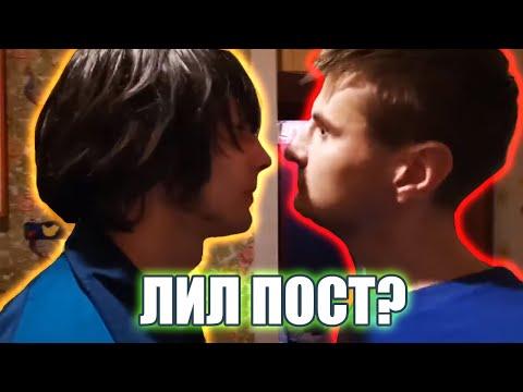 Tupa Splash/ Возвращение Лил Поста/ Баттл с Цыганом