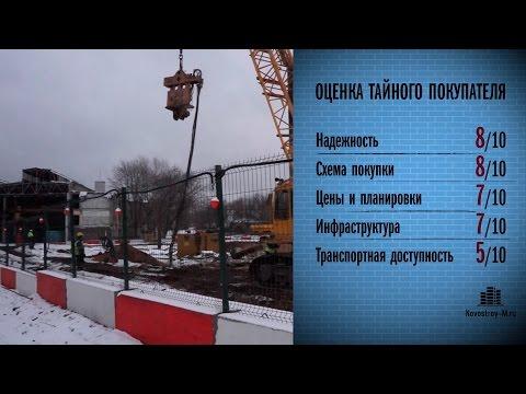 «Вести. Нижний Новгород»