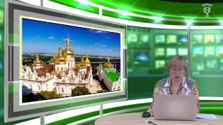 видео Авторская программа по краеведению