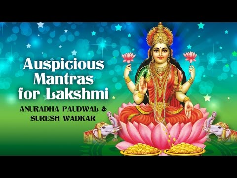 Auspicious Mantras for Lakshmi   Anuradha Paudwal & Suresh Wadkar