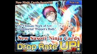 Download 1500 Shino Lucky Summons On Sasori New Great Rekit