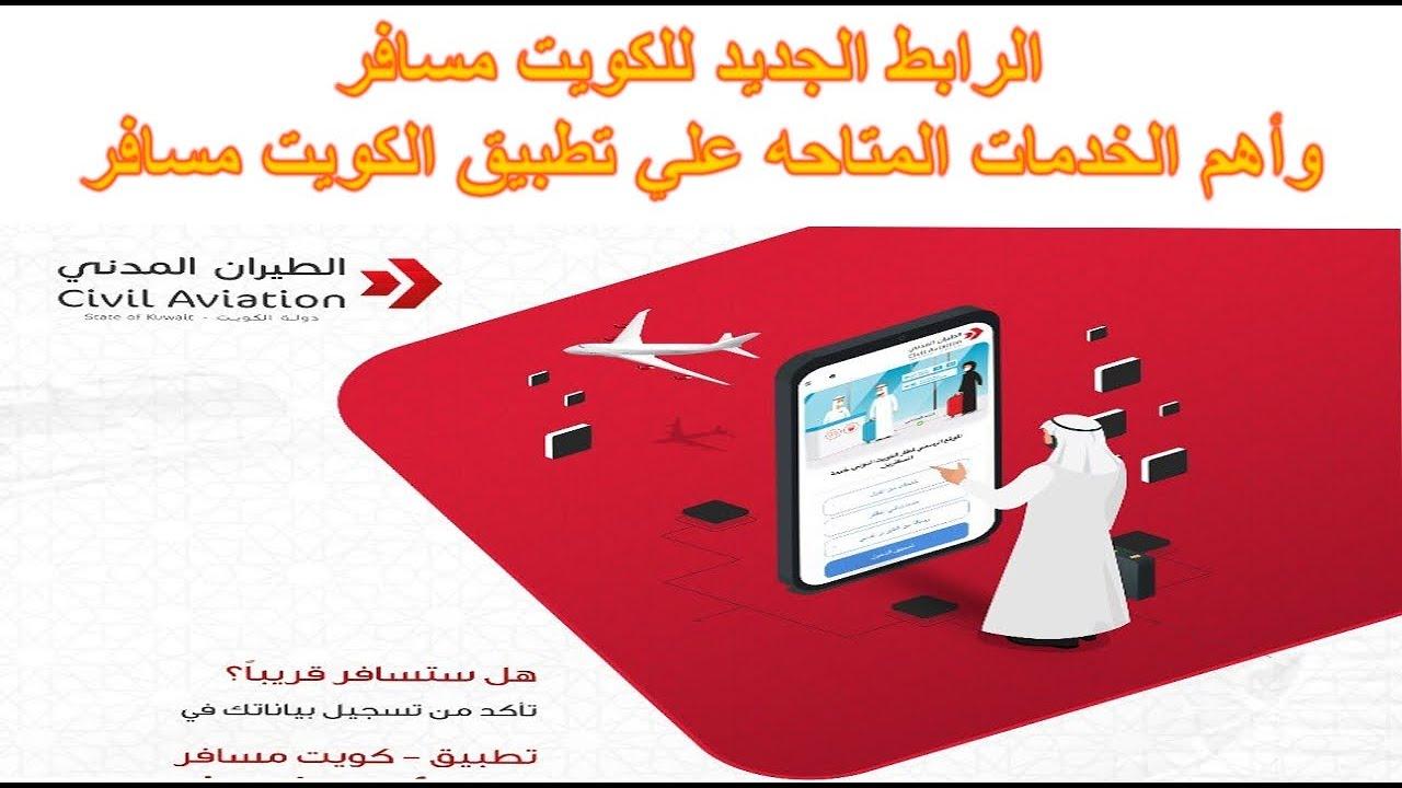 شرط واحد لدخول السعودية قبل حظر الثلاث سنوات لمن خرج ولم يعد Youtube