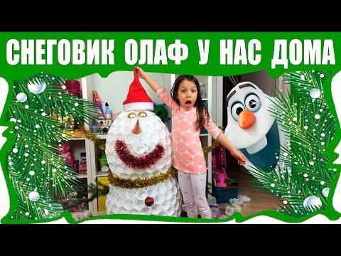 СНЕГОВИК ОЛАФ Холодное...
