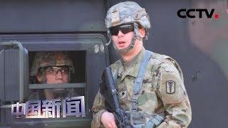 [中国新闻] 媒体焦点 美国新防长首访亚太 韩媒:防卫费分摊问题成焦点 | CCTV中文国际