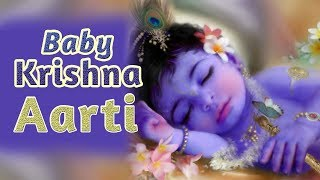 Aarti of baby Shree Krishna [with ENGLISH subtitles]