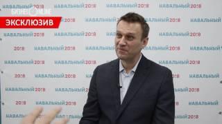 """Алексей Навальный о """"чучмеках"""" и строительстве мечетей в Москве"""