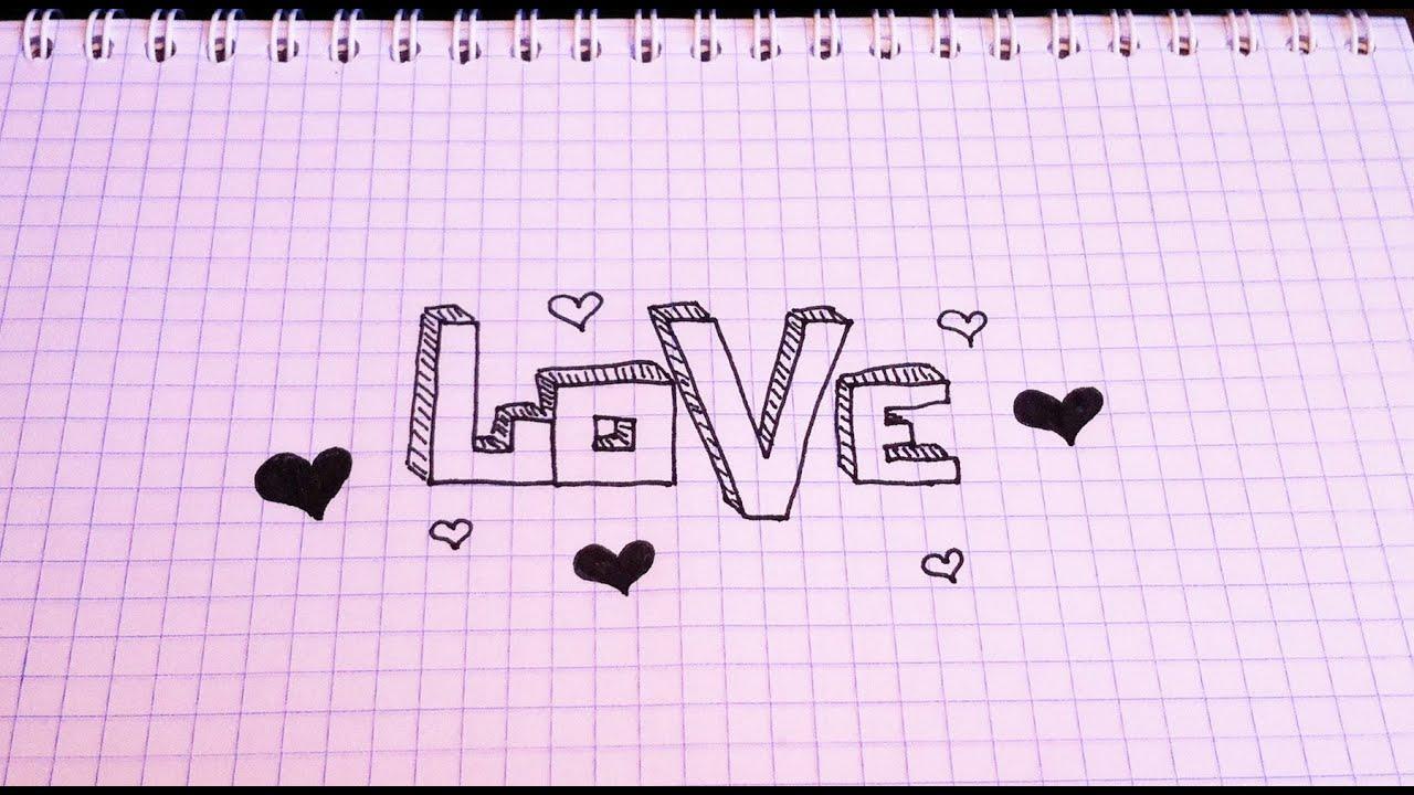 картинки про любовь рисунки про любовь