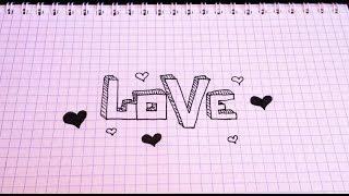 Простые рисунки 78 Love Любовь