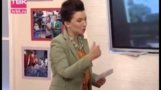 Юлия Воронцова   ведущая тамада Красноярск