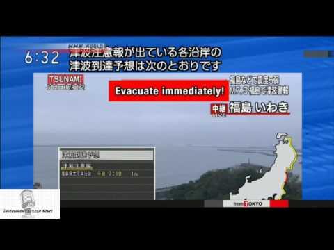 Tsunami Warning near Fukushima, Japan after 7.4 earthquake!