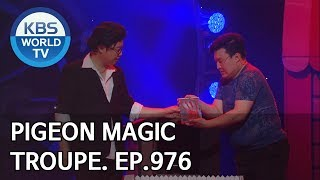 Pigeon Magic Troupe | 비둘기 마술단 [Gag Concert / 2018.12.08]