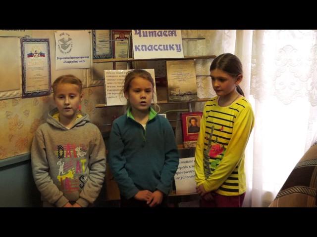 Изображение предпросмотра прочтения – «трио из Костино» читает произведение «Стрекоза и Муравей» И.А.Крылова