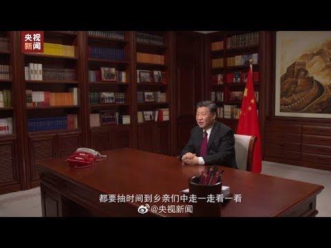 《石涛.News》「2020 天灭中共-生与灭」习近平在'光复香港 时代革命'倒计时呐喊中[新年贺词] 美媒:对同志'斗争' 对外里程碑式'孤立'