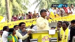 నంద్యాలలో గెలుపు శిల్పాదే.. చంద్రబాబు సంచలన వ్యాఖ్యలు   Dharuvu TV