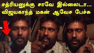 Captain Vijayakanth's Son Talk About Captain Health | Vijay Prabhakaran