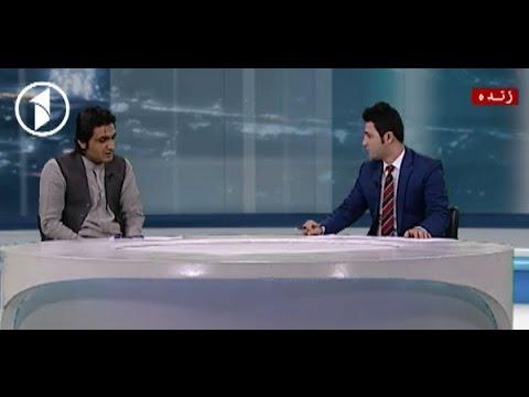 Afghanistan pashto news- 24.12.2016         د افغانستان خبرونه او د خبرڅنډه