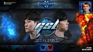 НОВЫЙ ЧЕМПИОН КОРЕИ: GSL 2020 Season 1 CodeS FINAL - TY vs Cure - Корейский StarCraft II