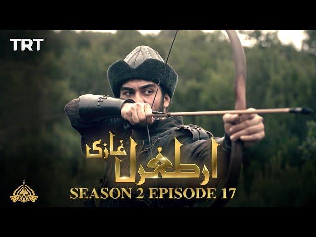Ertugrul Ghazi Urdu | Episode 17| Season 2
