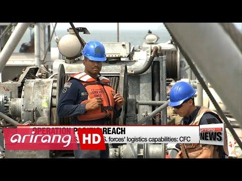 S. Korea, U.S. conduct largest-ever logistics drill