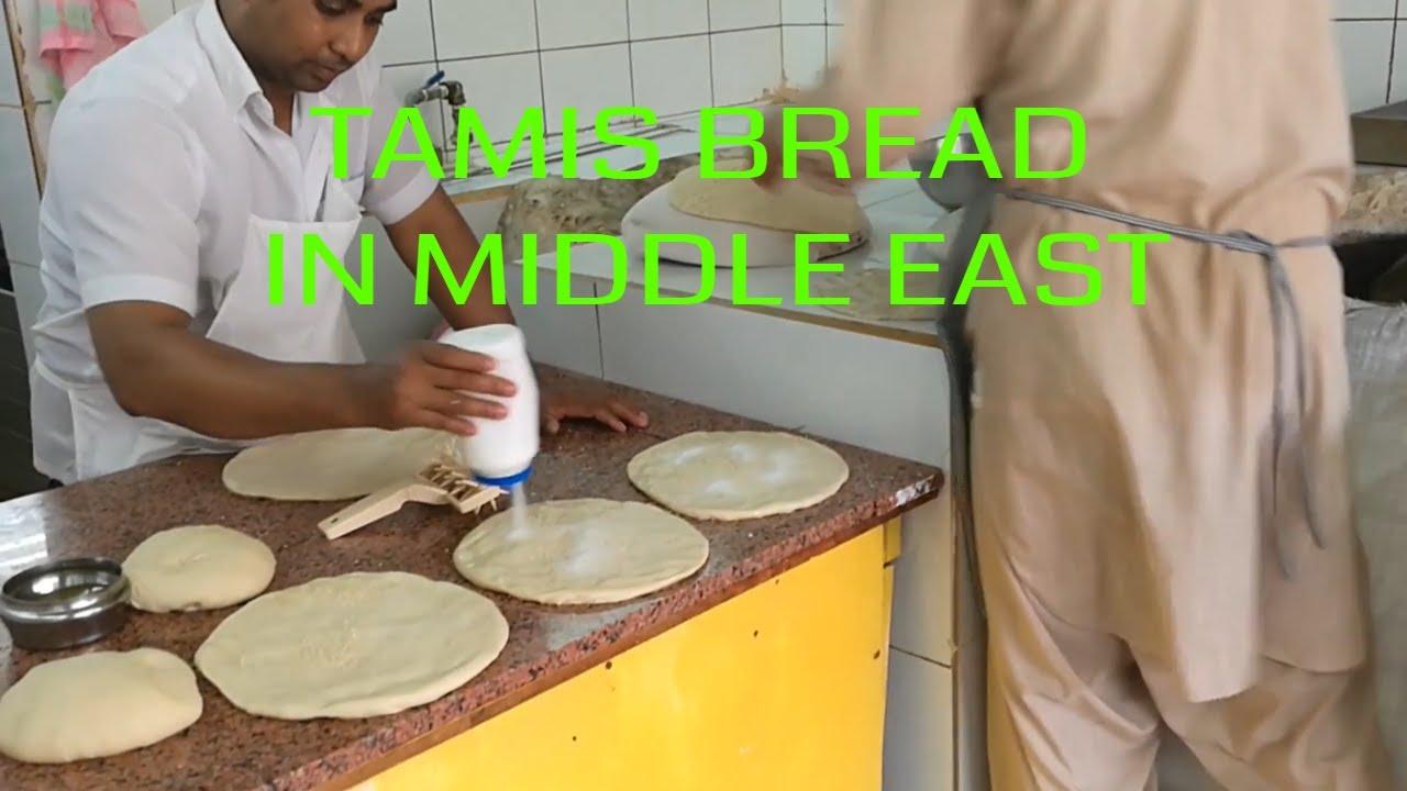 How To Make Unleavened Bread Recipe