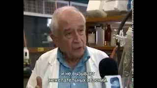 видео Бобровая струя: отзыв врача, цена, от каких болезней лечит?