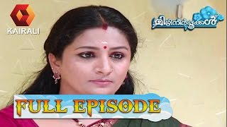 Mizhineerpookkal EP-19 TV Serial Full Episode