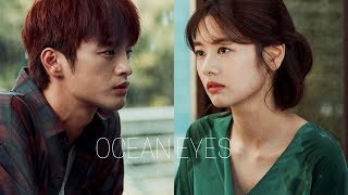 Kim Moo Young & Yoo Jin Kang || Those Eyes