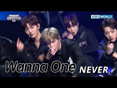 Wanna One   - NEVER
