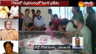 Goreti Venkanna Pays Tribute to Sri. C. Narayana Reddy || Live Phone In