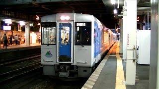 JR山形駅6番線発車メロディ「Verde Rayo」(左沢行き発車 余韻切り)