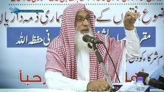 Fitnaun ke daur mein hamari zimmedarian by shaikh zafar ul hasan madani