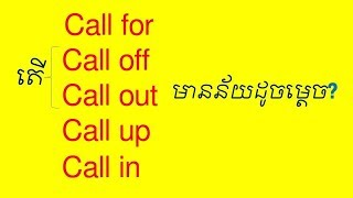 Phrasal verb call for call up call off call in call out  verb phrases Study English Khmer by Socheat