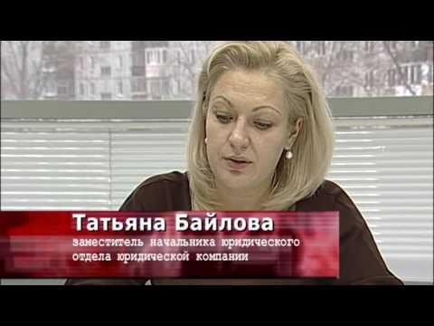ФИНАНСОВО-ЛИЦЕВОЙ СЧЕТ