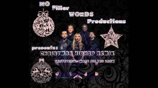 Mary Did You Know- Christmas HipHop Remix- RapofGo