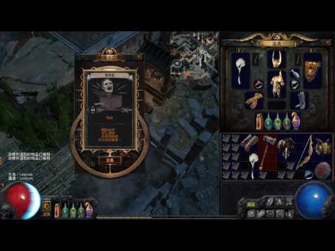 PathOfExile   200set  jack in the box...