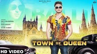 Town Di Queen (Full Song) Balli Rajgarhia | New Punjabi Song 2019 | White Hill Music