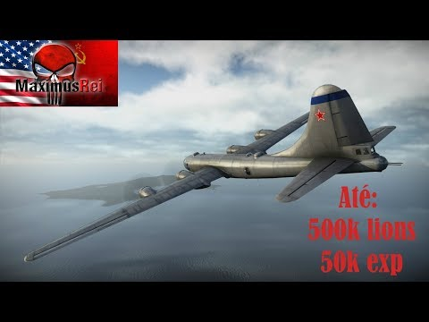 War Thunder - Ganhar Lions ATÉ 500k E 50k De Exp Em 20Min[PT-BR]