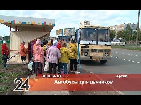 Автобусы для дачников