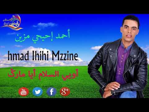 Hmad Ihihi Mzzine -  Awi Slam Aya Marg