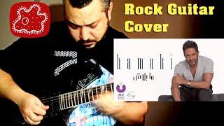 Hamaki - Mabalash Rock Guitar Cover - حماقي - ما بلاش