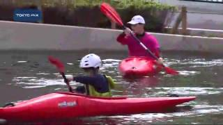江東区に去年誕生したカヌーやカヤックが楽しめる専用施設がことしもオ...