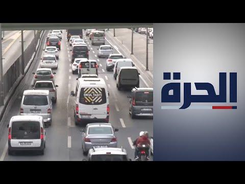 هاجس انتشار وباء كورونا يخنق إسطنبول مع استخدام السكان للسيارات الخاصة بدلا من النقل العام  - نشر قبل 14 ساعة