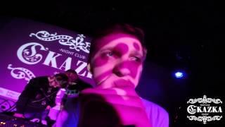 V.B. - Жестокое порно  #Live #rap | 04/04/2014 | Night Сlub PROJECT CKAZKA | г. Кролевец