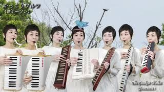 かっこうワルツ(ヨナーソン)ピュアニスト・石原可奈子 [アンデス、クラビオーラ、鍵盤ハーモニカ] /The Cuckoo Waltz(Jonasson)Kanako Ishihara-Purenist