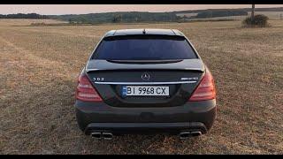 Самая волнительная покупка в жизни. Mercedes W221 S63 AMG