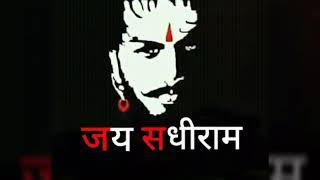 Sadhi Maa gaman santhal Best whats app status Jai Sadhi